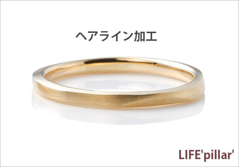 f:id:takamatsu-frau-kobe:20200521162243j:plain