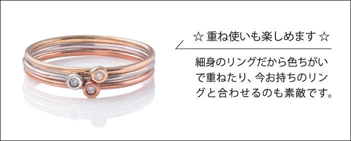 f:id:takamatsu-frau-kobe:20200626164004j:plain