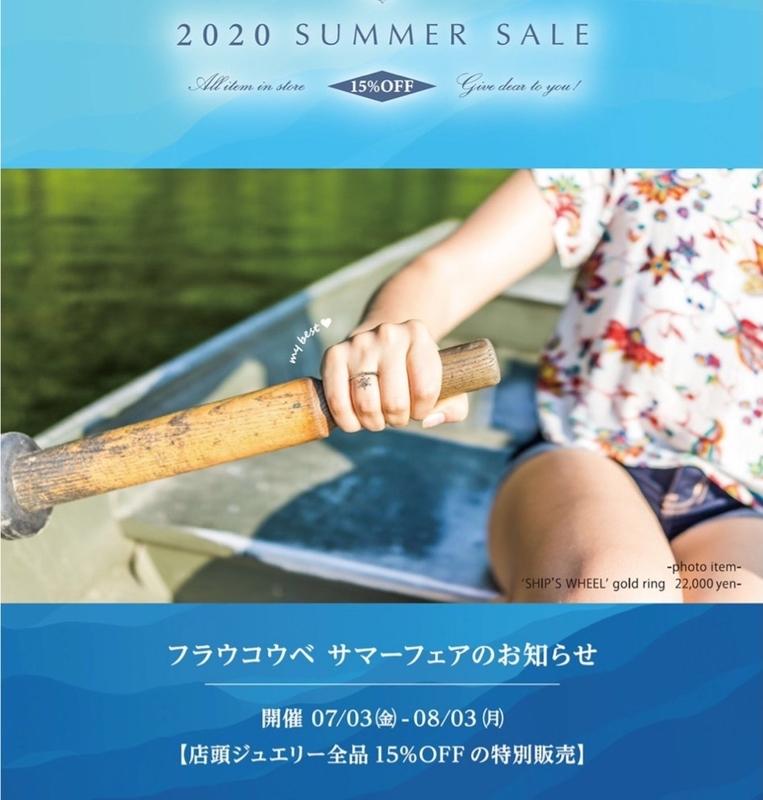 f:id:takamatsu-frau-kobe:20200702160654j:plain