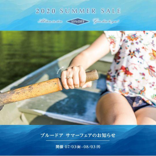 f:id:takamatsu-frau-kobe:20200702163636j:plain