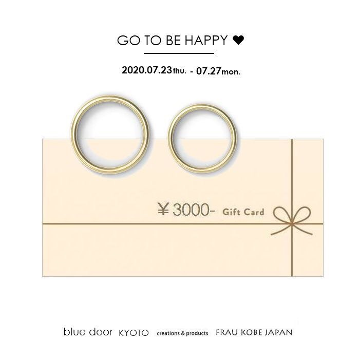 f:id:takamatsu-frau-kobe:20200722160450j:plain