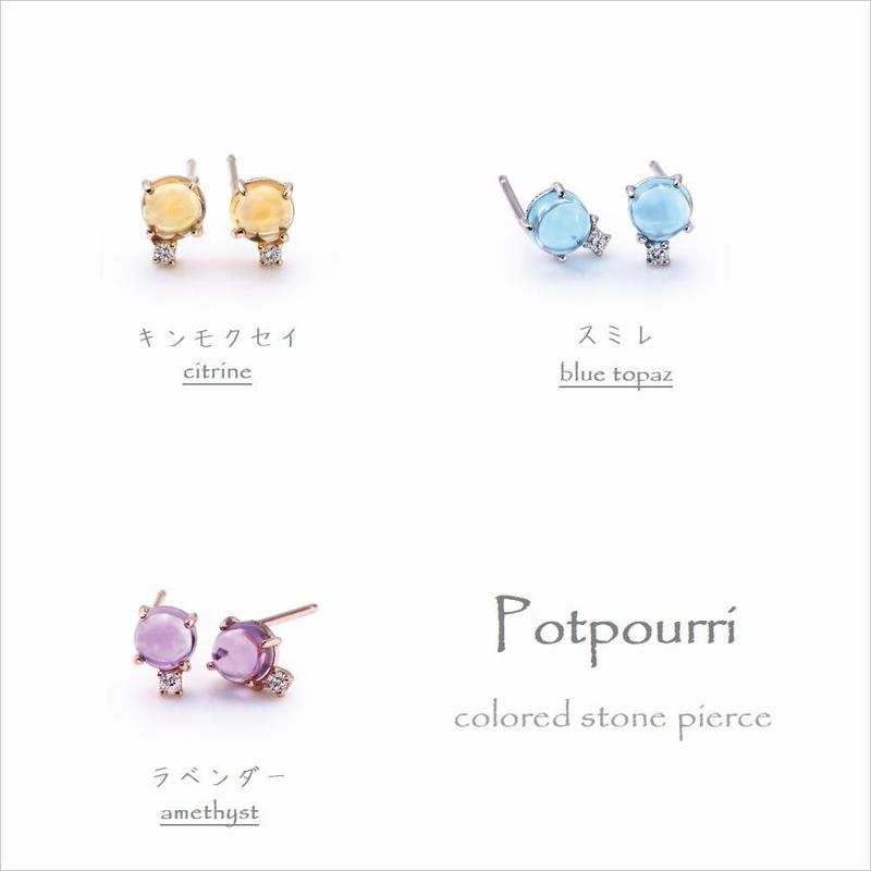 f:id:takamatsu-frau-kobe:20200723134255j:plain
