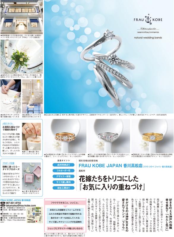 f:id:takamatsu-frau-kobe:20200730145433j:plain