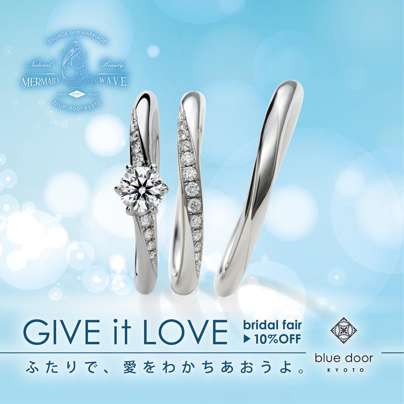 f:id:takamatsu-frau-kobe:20200803175143j:plain