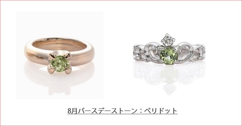 f:id:takamatsu-frau-kobe:20200820162824j:plain