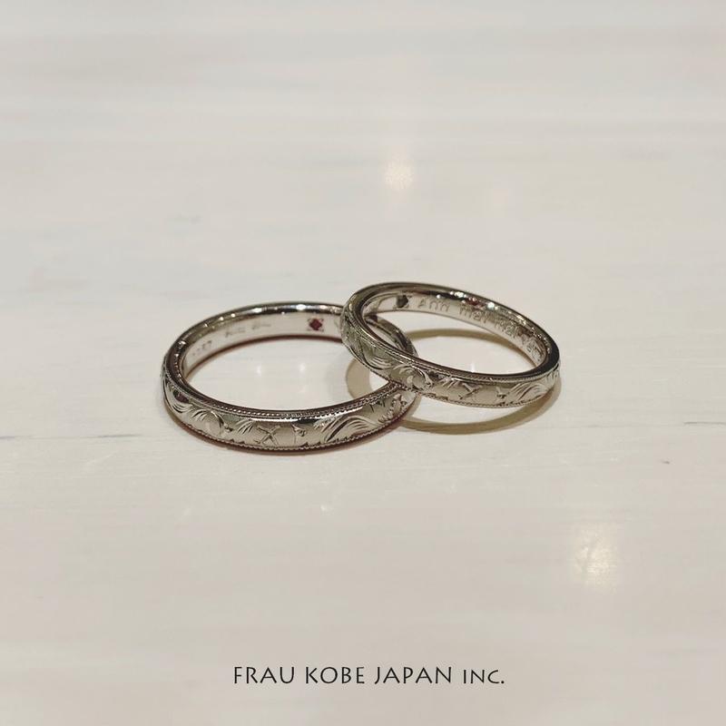 f:id:takamatsu-frau-kobe:20200822141632j:plain