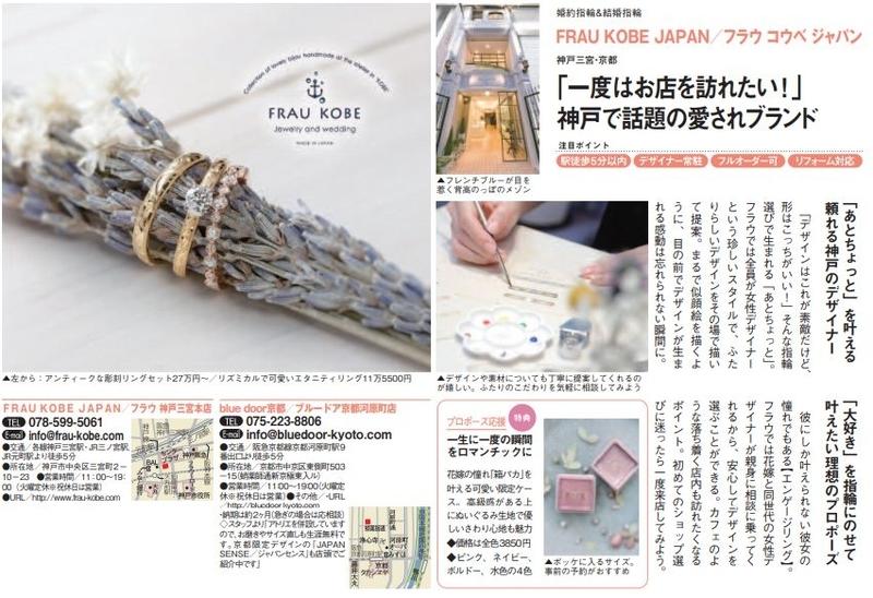 f:id:takamatsu-frau-kobe:20200823140239j:plain