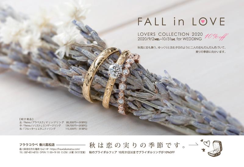 f:id:takamatsu-frau-kobe:20200906145206p:plain
