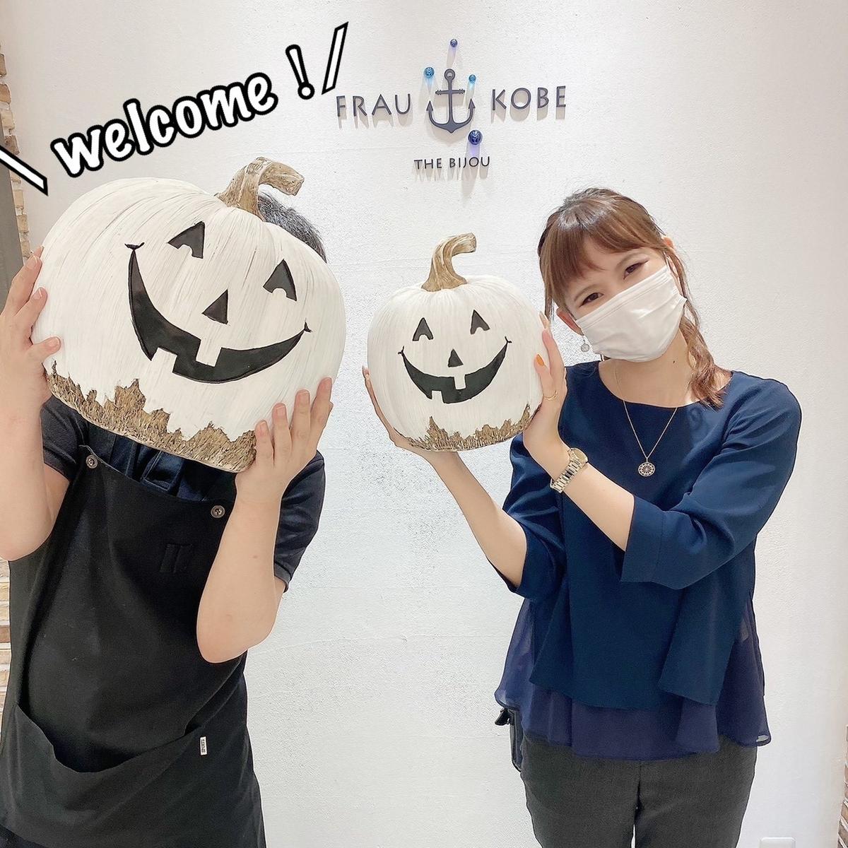 f:id:takamatsu-frau-kobe:20200916153931j:plain