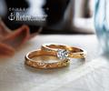 [Retro.][ハワイアンジュエリー][結婚指輪][マリッジリング][婚約指輪][エンゲージリング][アンティークジュエリ][bridal]