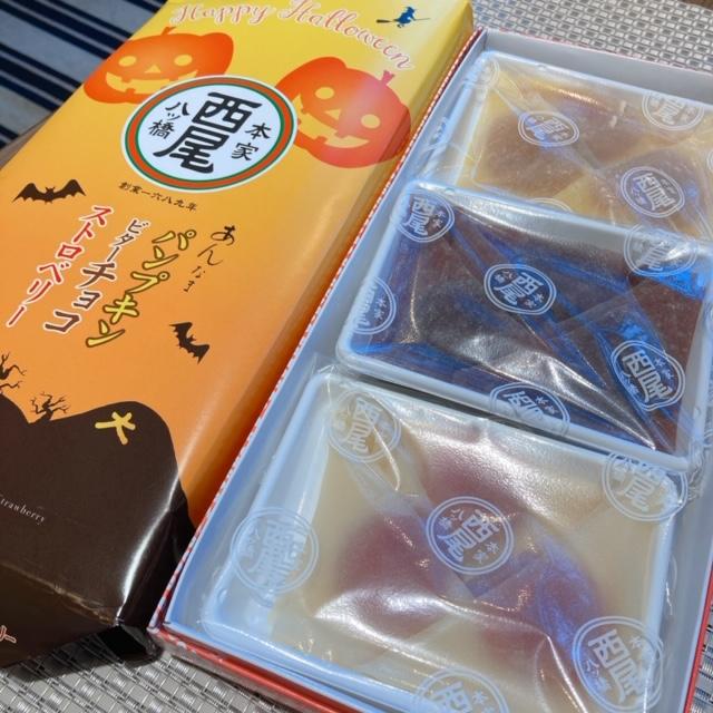 f:id:takamatsu-frau-kobe:20201003182704j:plain