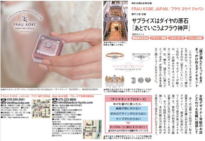 f:id:takamatsu-frau-kobe:20201023161657j:plain