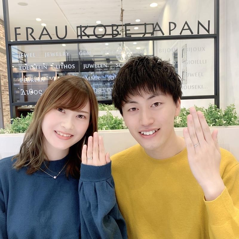 f:id:takamatsu-frau-kobe:20201119144659j:plain