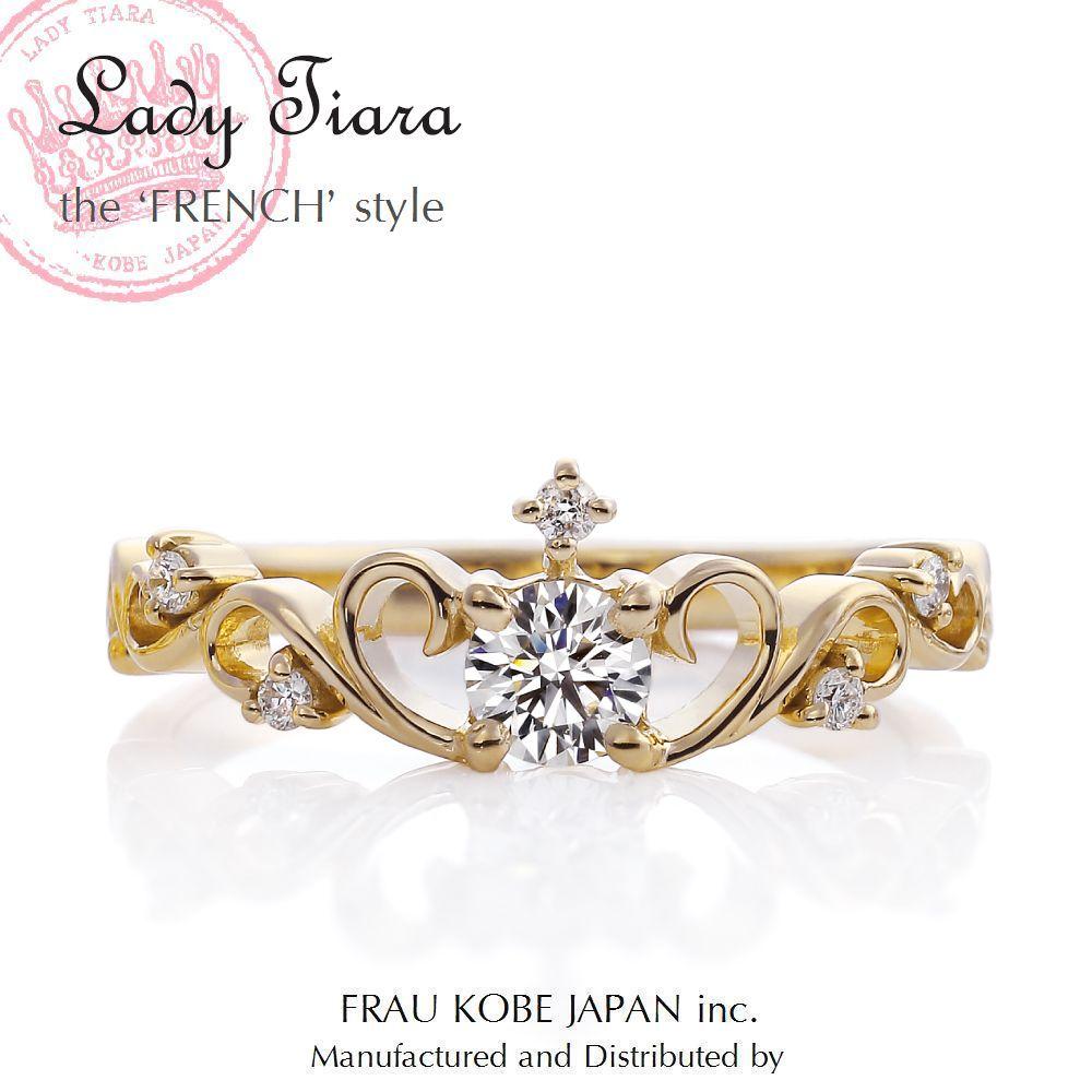 [FRENCH][Lady Tiara][婚約指輪][高松]