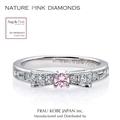 [婚約指輪][ピンクダイヤモンド][エンゲージリング][リボン][エンゲージリング][フラウコウベ]