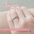 [ショコラ][バレンタイン][チョコレート][結婚指輪][婚約指輪