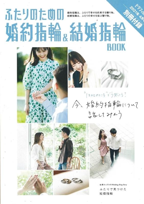 f:id:takamatsu-frau-kobe:20210222134932j:plain
