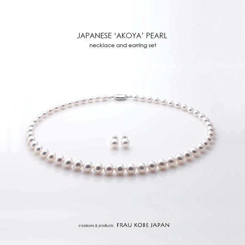 f:id:takamatsu-frau-kobe:20210310170021j:plain