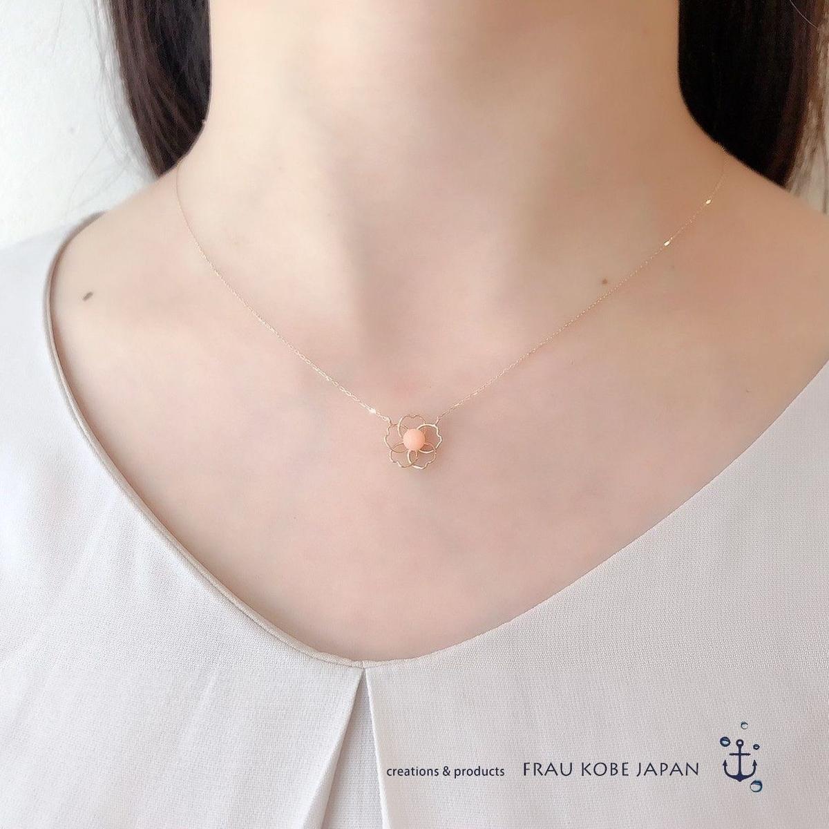f:id:takamatsu-frau-kobe:20210319164356j:plain