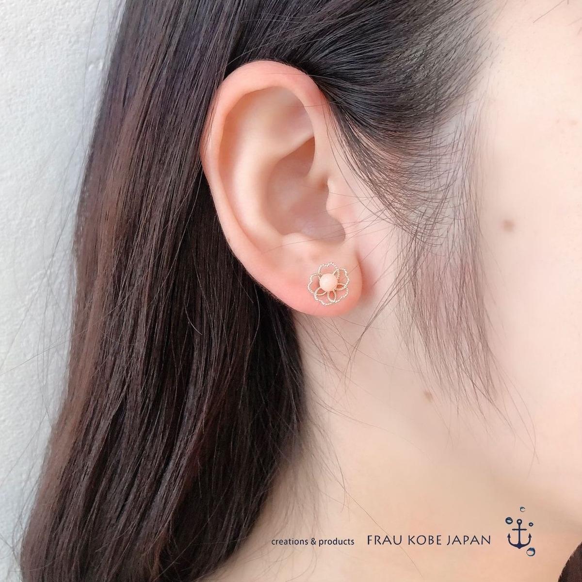 f:id:takamatsu-frau-kobe:20210319164413j:plain