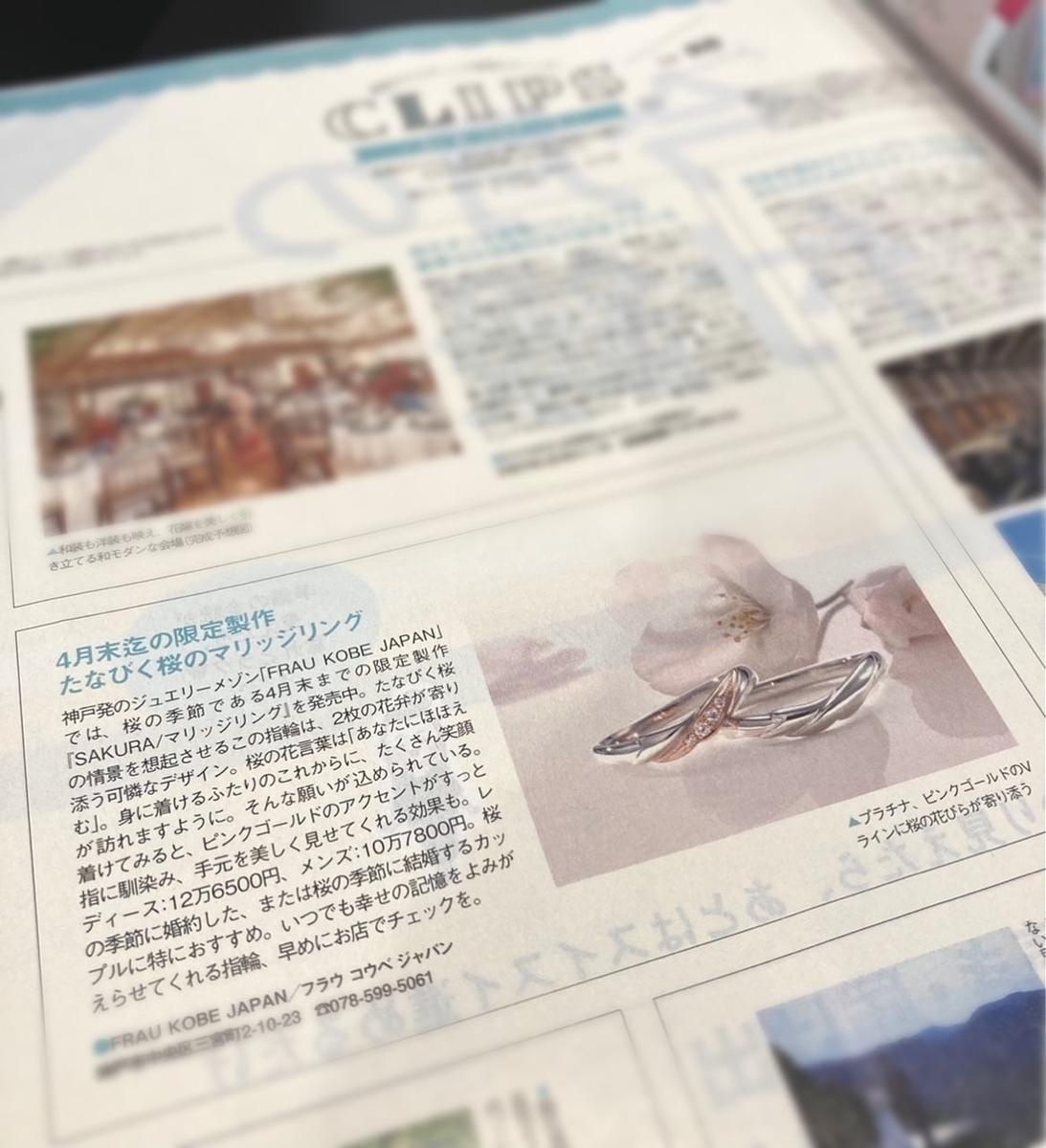 f:id:takamatsu-frau-kobe:20210321120043j:plain