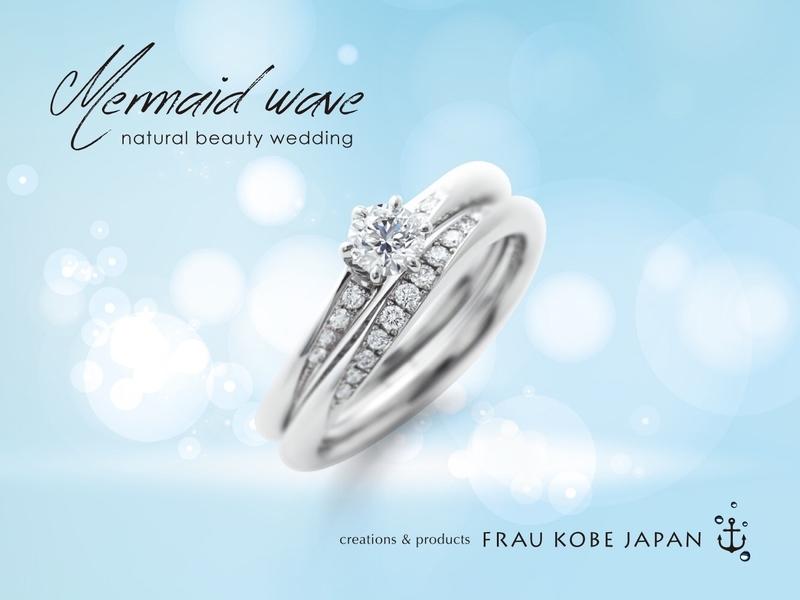 f:id:takamatsu-frau-kobe:20210324154851j:plain