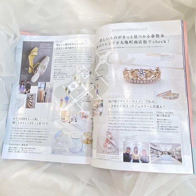 f:id:takamatsu-frau-kobe:20210329161604j:plain
