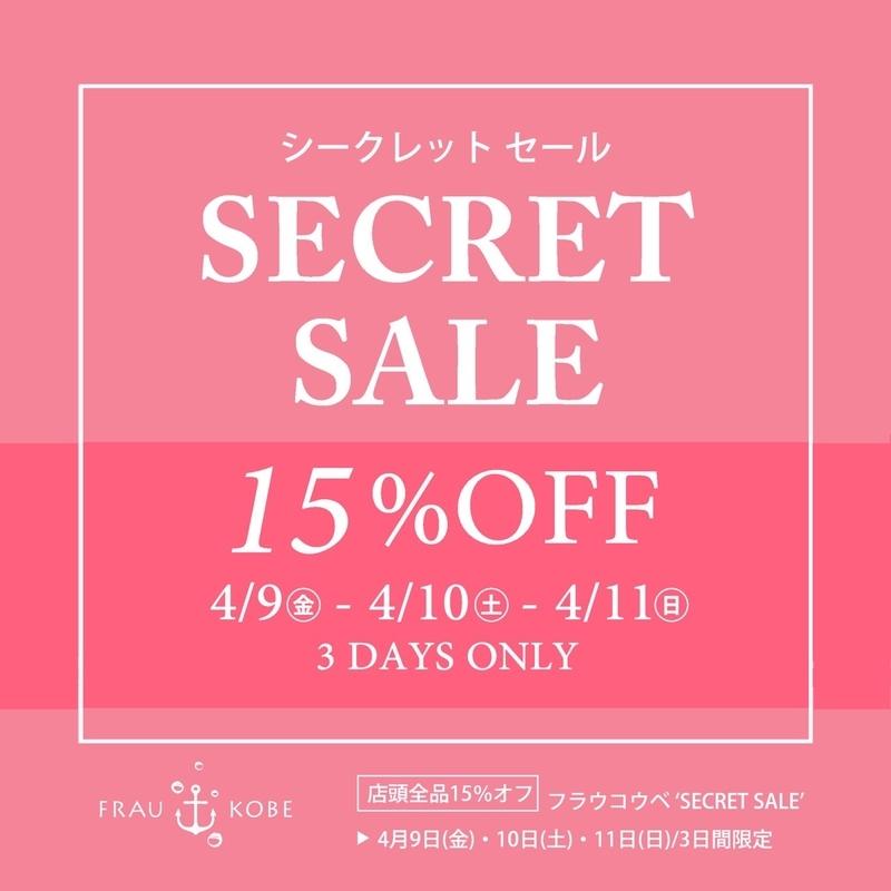 f:id:takamatsu-frau-kobe:20210409131332j:plain