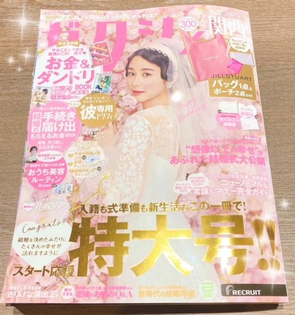 f:id:takamatsu-frau-kobe:20210423185920j:plain
