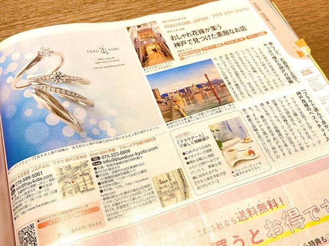 f:id:takamatsu-frau-kobe:20210423185922j:plain