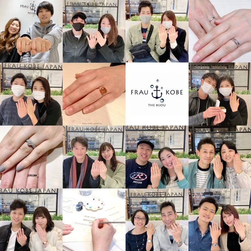f:id:takamatsu-frau-kobe:20210501113427j:plain