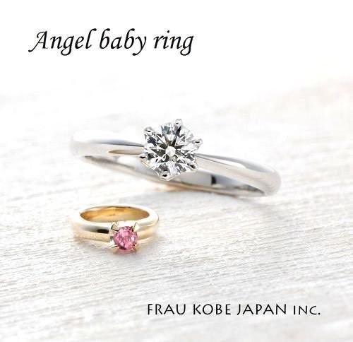 f:id:takamatsu-frau-kobe:20210515165408j:plain