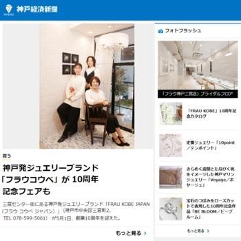 f:id:takamatsu-frau-kobe:20210529164605j:plain