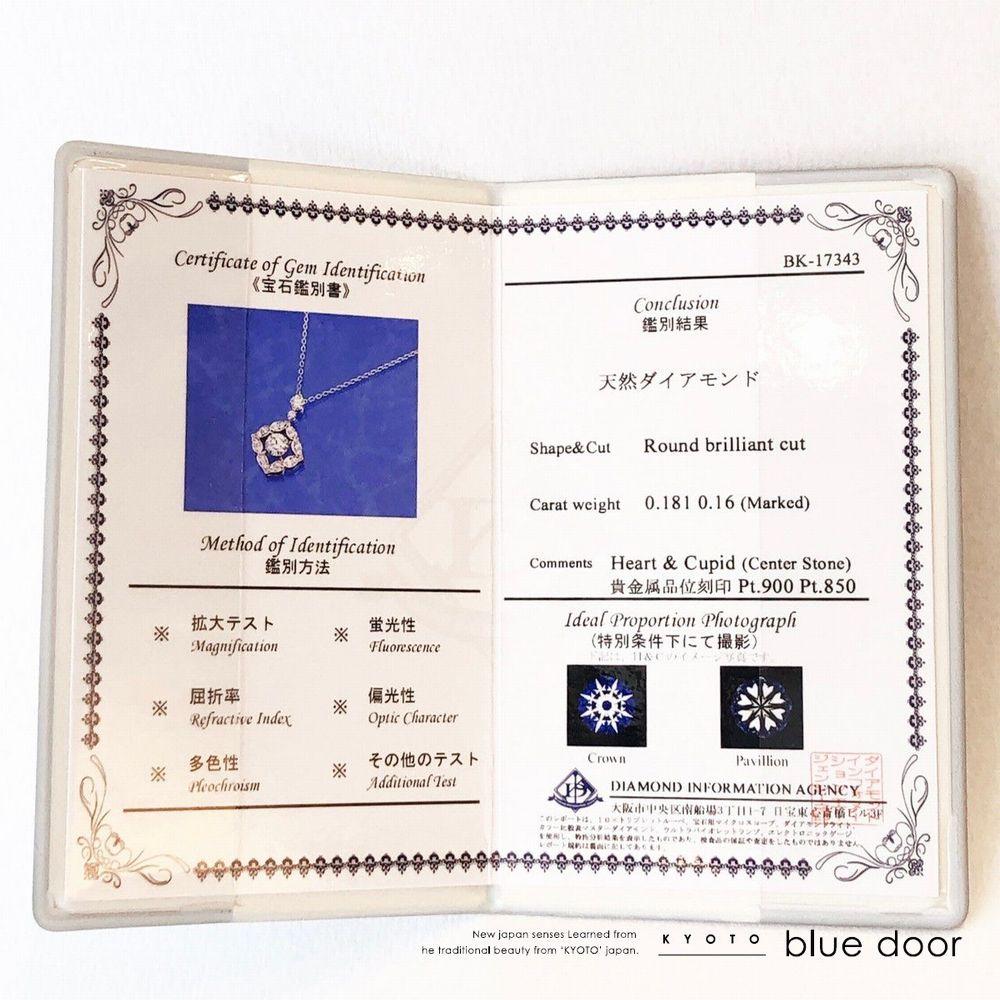 f:id:takamatsu-frau-kobe:20210603134607j:plain