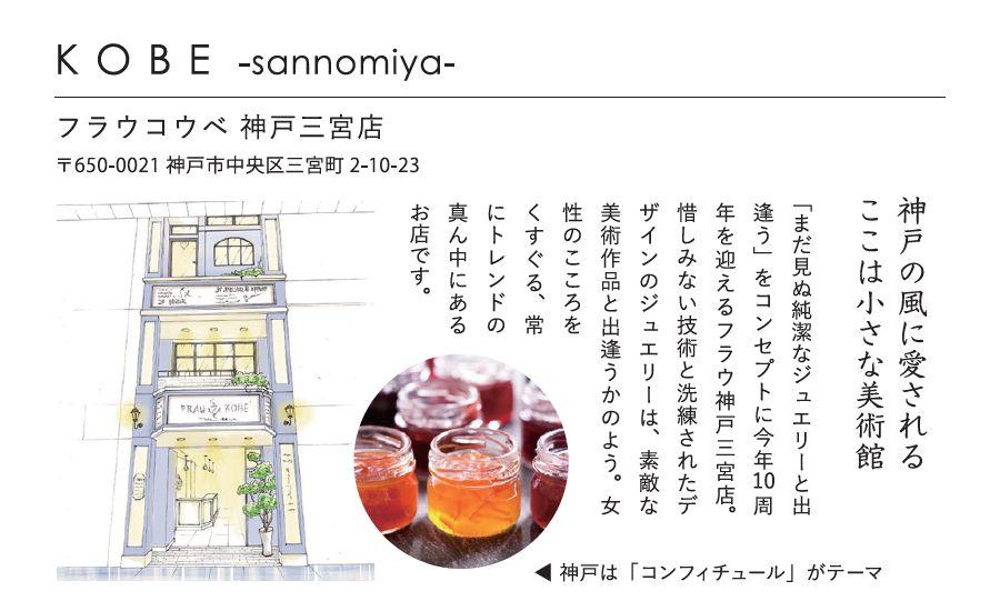 f:id:takamatsu-frau-kobe:20210604174413j:plain