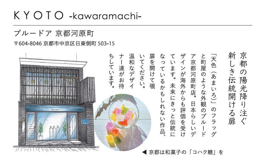 f:id:takamatsu-frau-kobe:20210604174438j:plain