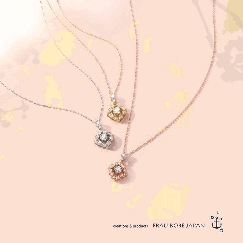f:id:takamatsu-frau-kobe:20210609164618j:plain