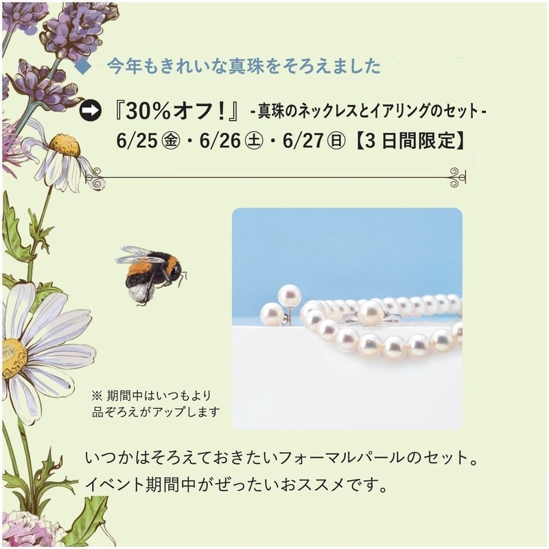 f:id:takamatsu-frau-kobe:20210621144453j:plain