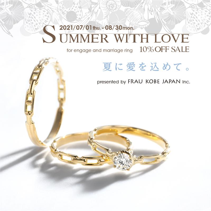 f:id:takamatsu-frau-kobe:20210708164125j:plain