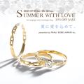 [ブライダル][結婚指輪][婚約指輪][プロポーズ][ペアリング]