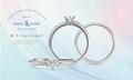 [結婚指輪][婚約指輪][ジュエリー][高松][ブライダルフェア]