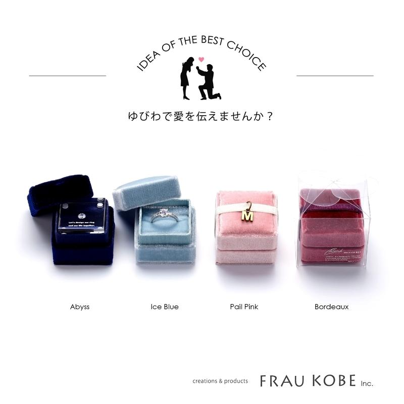 f:id:takamatsu-frau-kobe:20210917182801j:plain