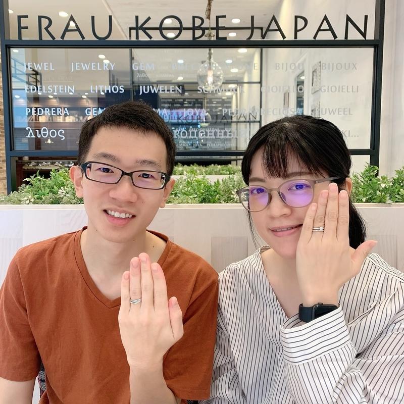 f:id:takamatsu-frau-kobe:20211014155614j:plain