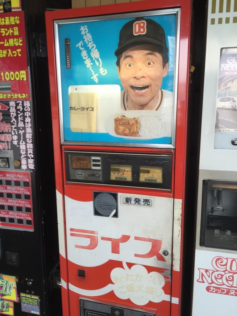 f:id:takamatsu1001:20190314152035j:plain