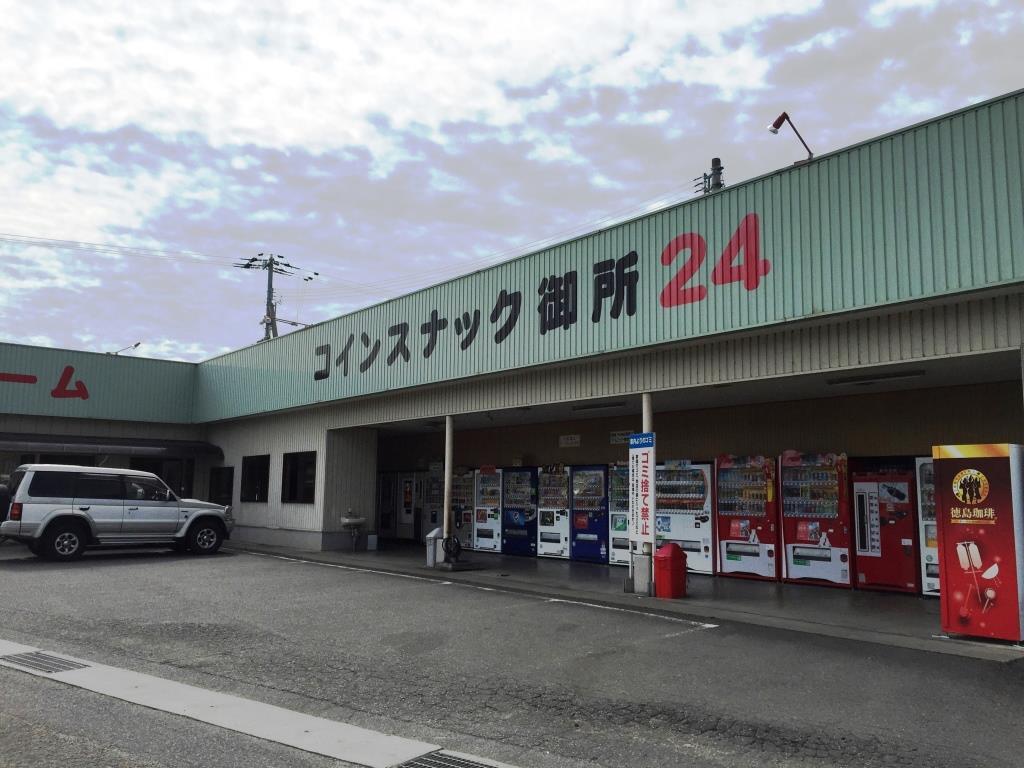 f:id:takamatsu1001:20190314152141j:plain