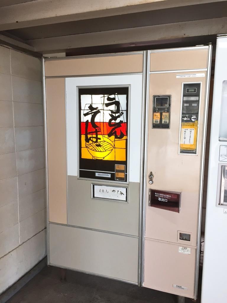 f:id:takamatsu1001:20190314161819j:plain