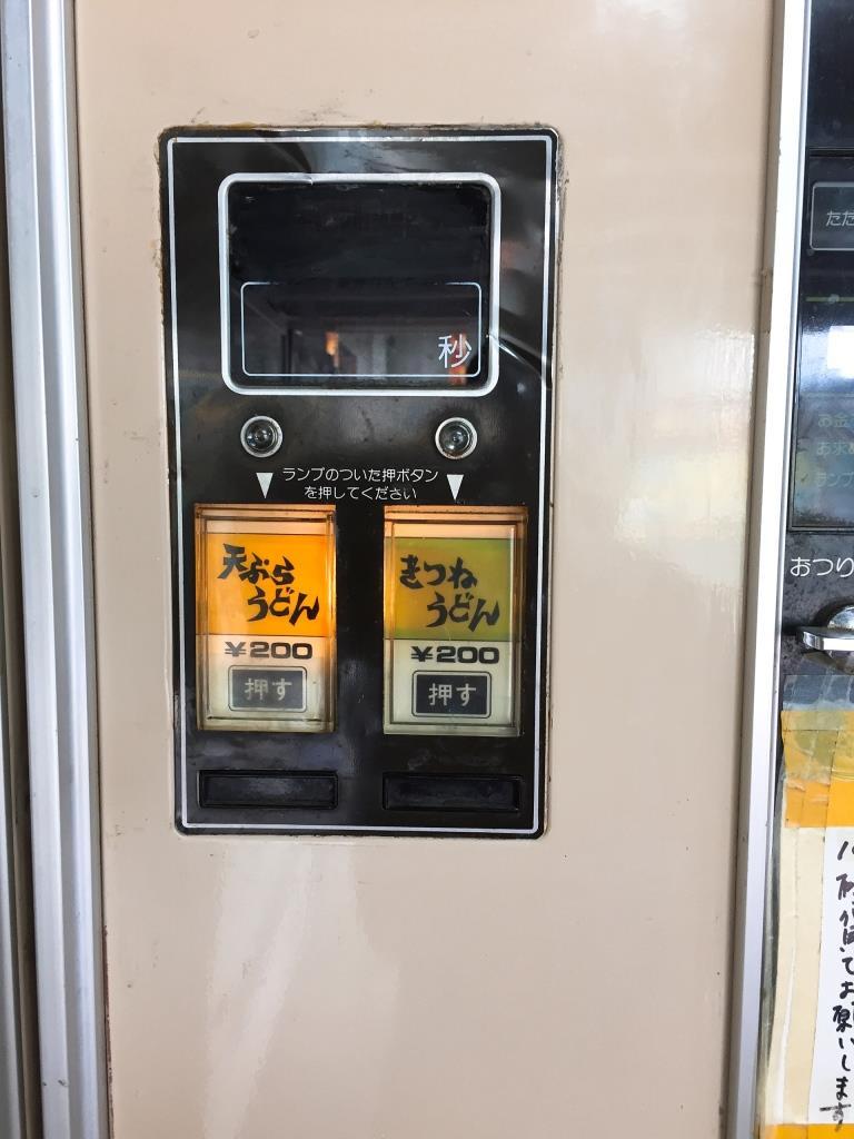 f:id:takamatsu1001:20190314161844j:plain