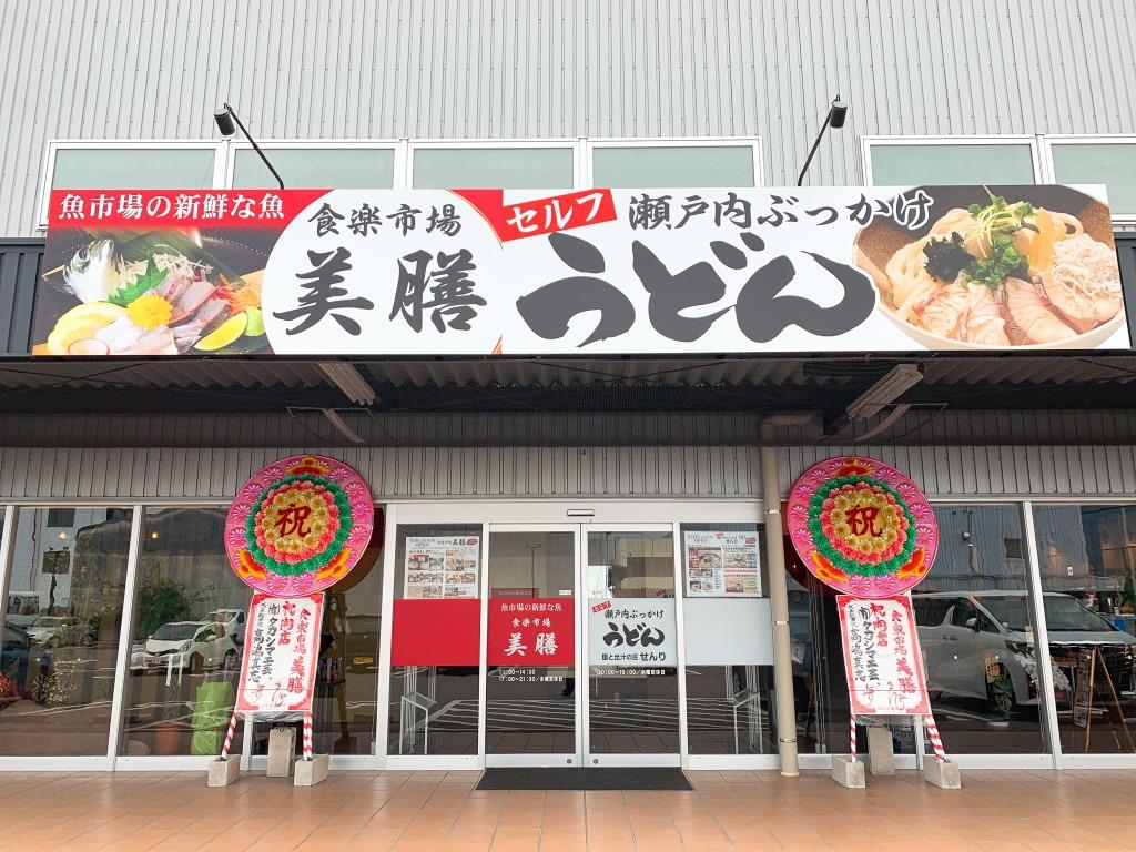f:id:takamatsu1001:20190318095051j:plain