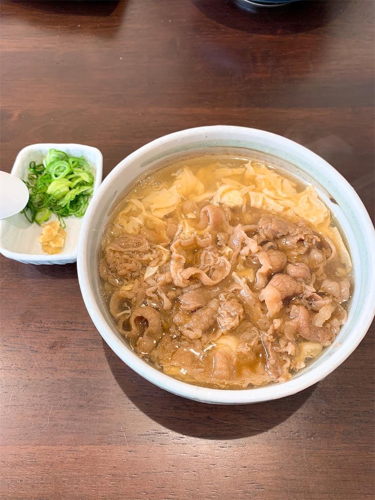f:id:takamatsu1001:20190321165451j:image