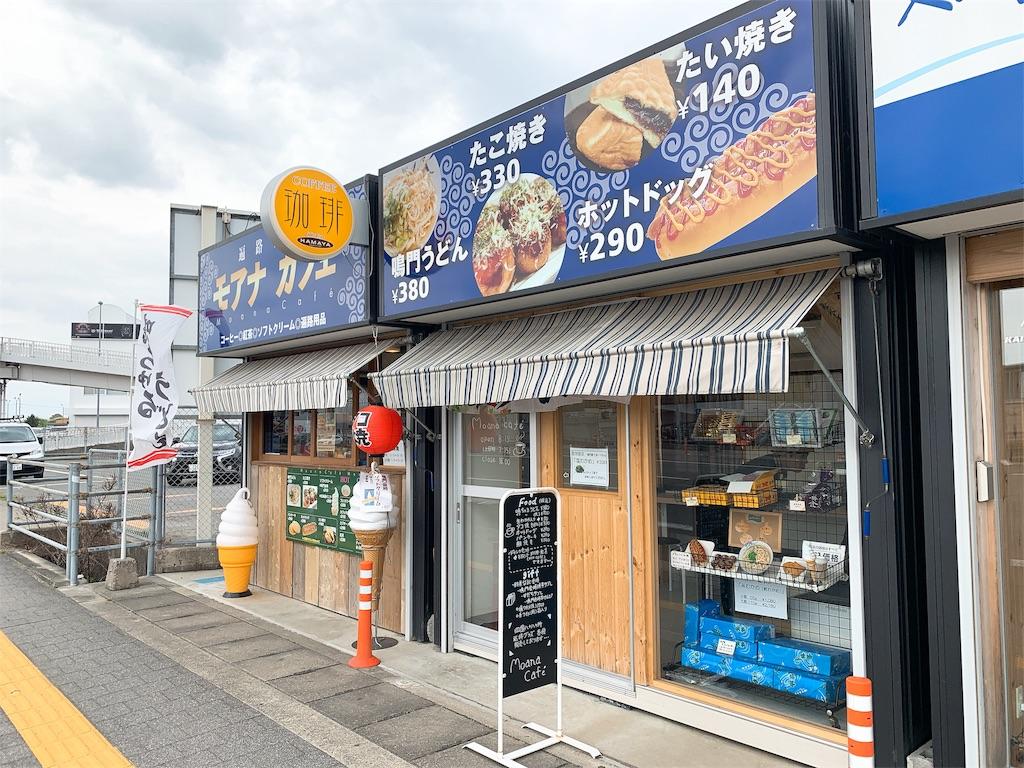 f:id:takamatsu1001:20190330194805j:image